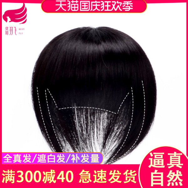 Buy Head Hair Scarce Cover White Hair Reissue of Female Real Hair Seemless Hidden the Top Hairpiece Bang Wig Set Singapore