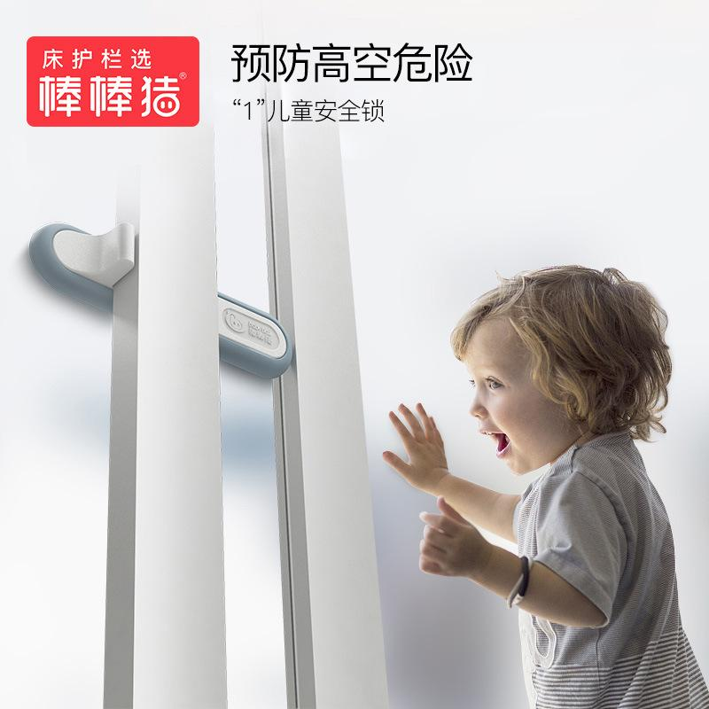 Slidable Door And Window Safety Lock Children-Action Security Lock Stopper Lock Anti-Fall Anti-Door Lock Security Door Card