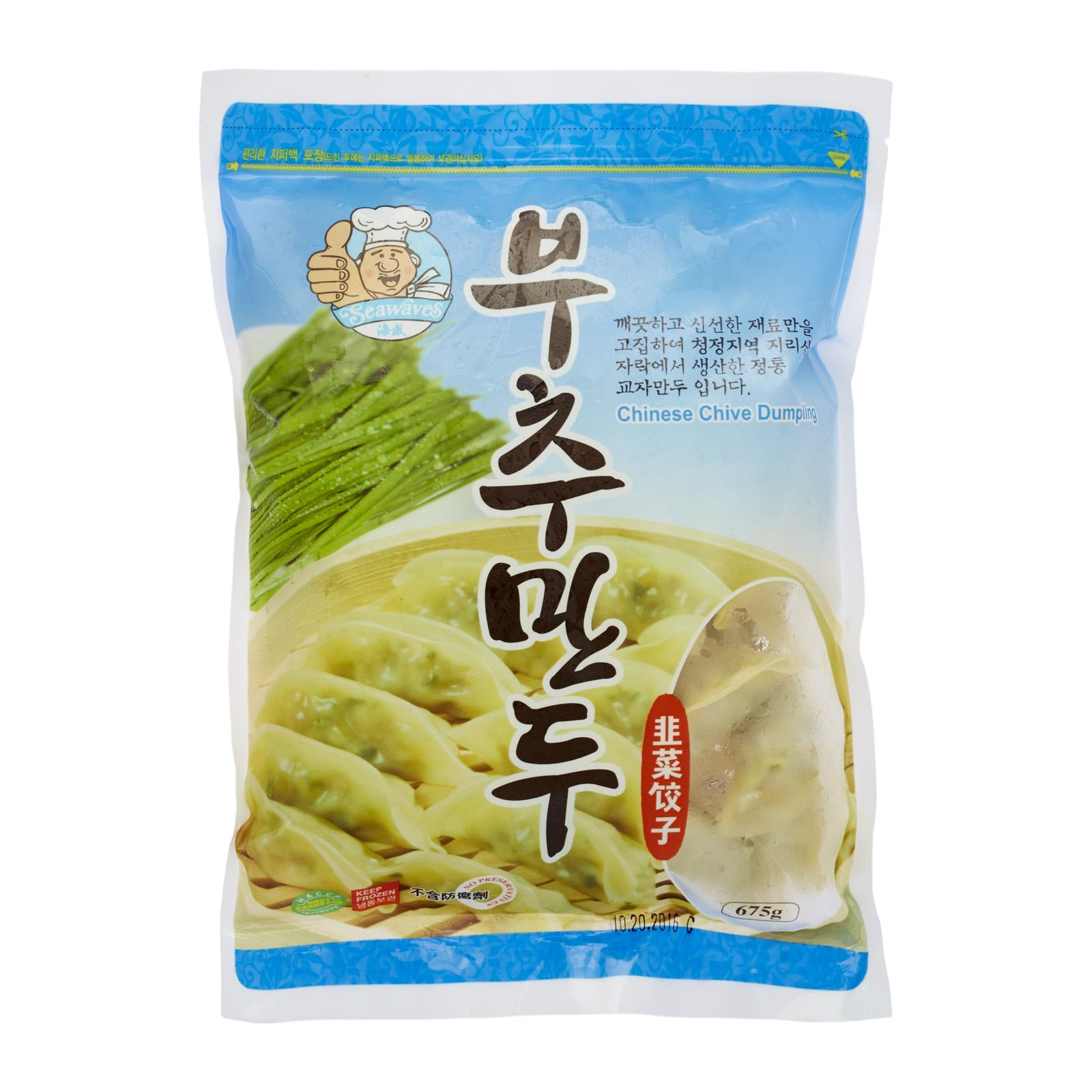 Seawaves Chinese Chive Dumpling - Frozen