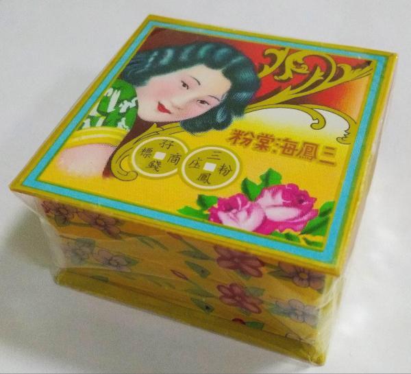 Buy Facial Powder【6 Pieces】 Sam Fong Hoi Tong Powder / Bedak SamFong Talc 香港三鳳海棠粉 ( 香港三凤海棠粉 ) *GSS MEGA-SALE* Singapore