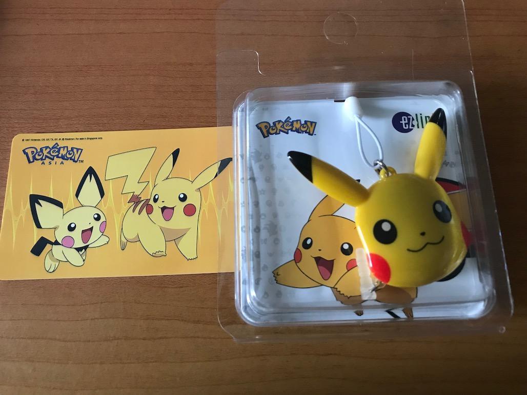 Pokemon Pikachu Ezlink Charm Set