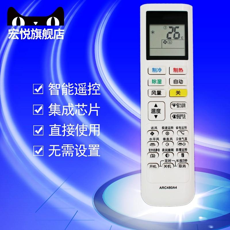 Buy TV Remote Controllers | Accessories | Lazada