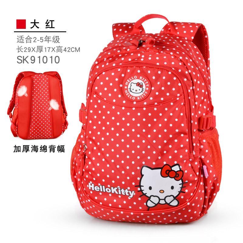 d9e63f181366 Latest Hello Kitty Women's Backpacks Products | Enjoy Huge Discounts ...