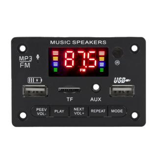 Bộ Giải Mã MP3 Thực Tế, Chức Năng Gọi Đa Năng Với Bộ Khuếch Đại, Chức Năng Trình Phát Âm Thanh Tự Động Bluetooth5.0 Cho Xe Hơi thumbnail