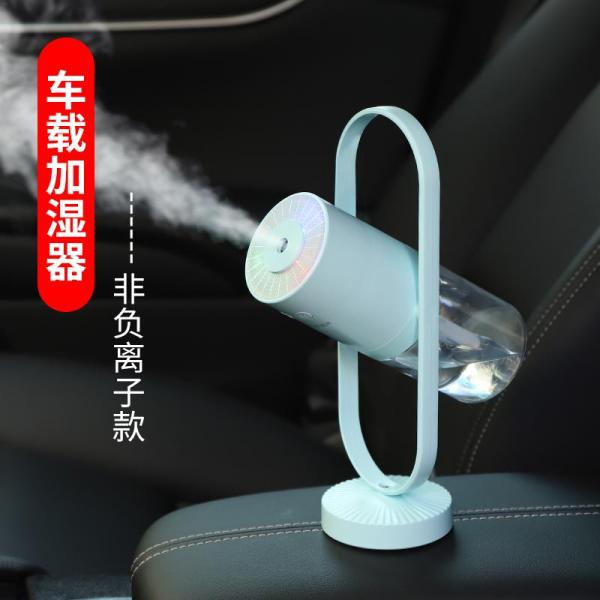 Remax Car Mounted Negative Ion Car Humidifier USB Small Spray Fog of Car Vehicle Portable Purification Air Mini Facial Part Douyin Celebrity Style Ambience Light sevev Colours Night Light Online Celebrity a Singapore