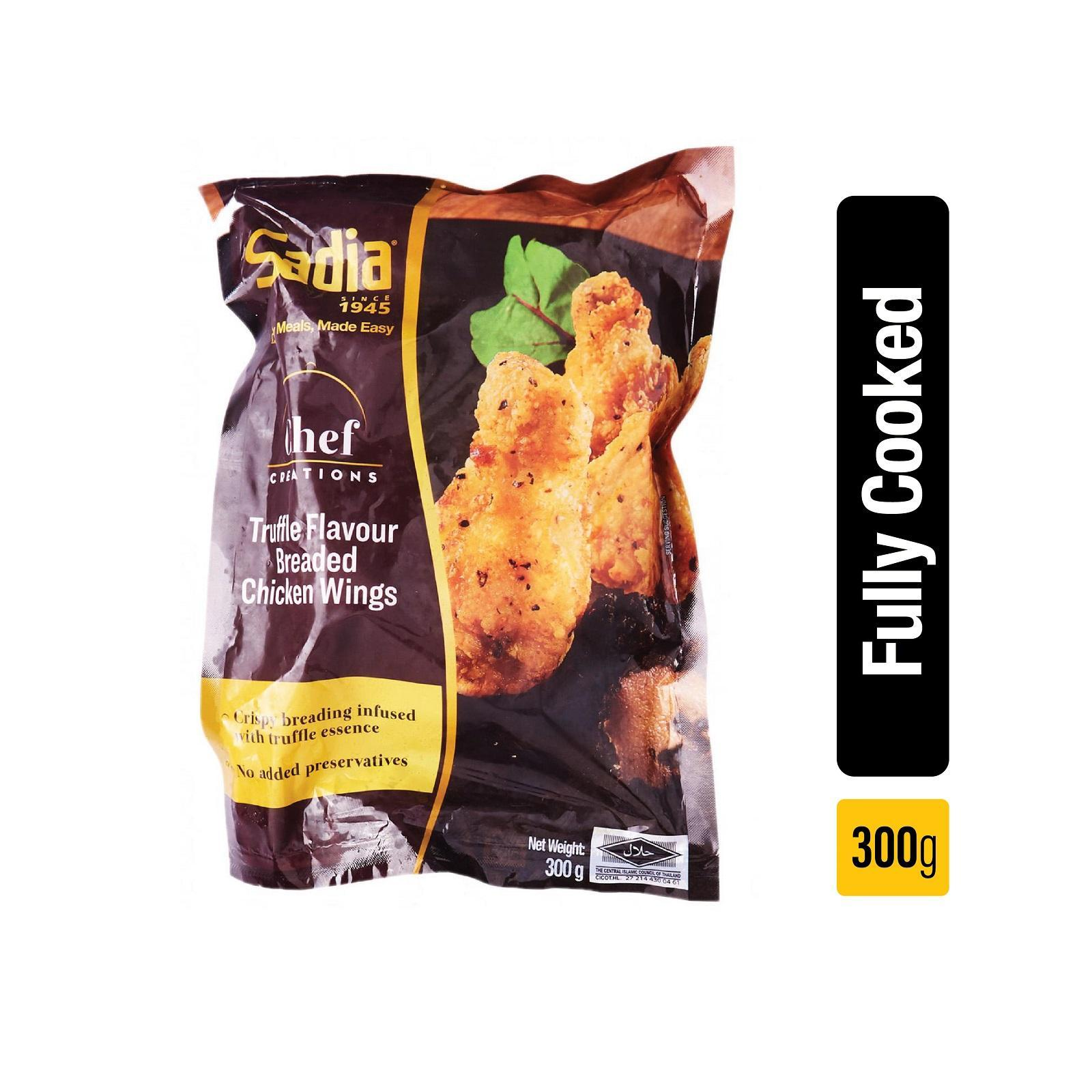 Sadia Truffle Flavoured Breaded Chicken Wings - Frozen