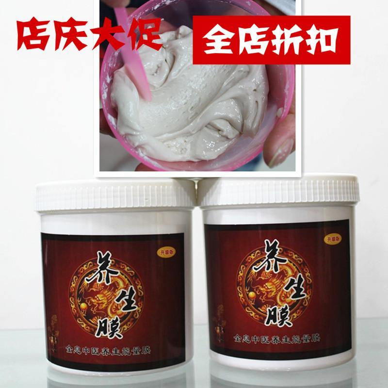 Buy Holographic Energy yang sheng mo Body Membrane Palace Nest Heating Film plus Mild Moxibustion Membrane Essence Facial Mask Body Care Heating Film Singapore