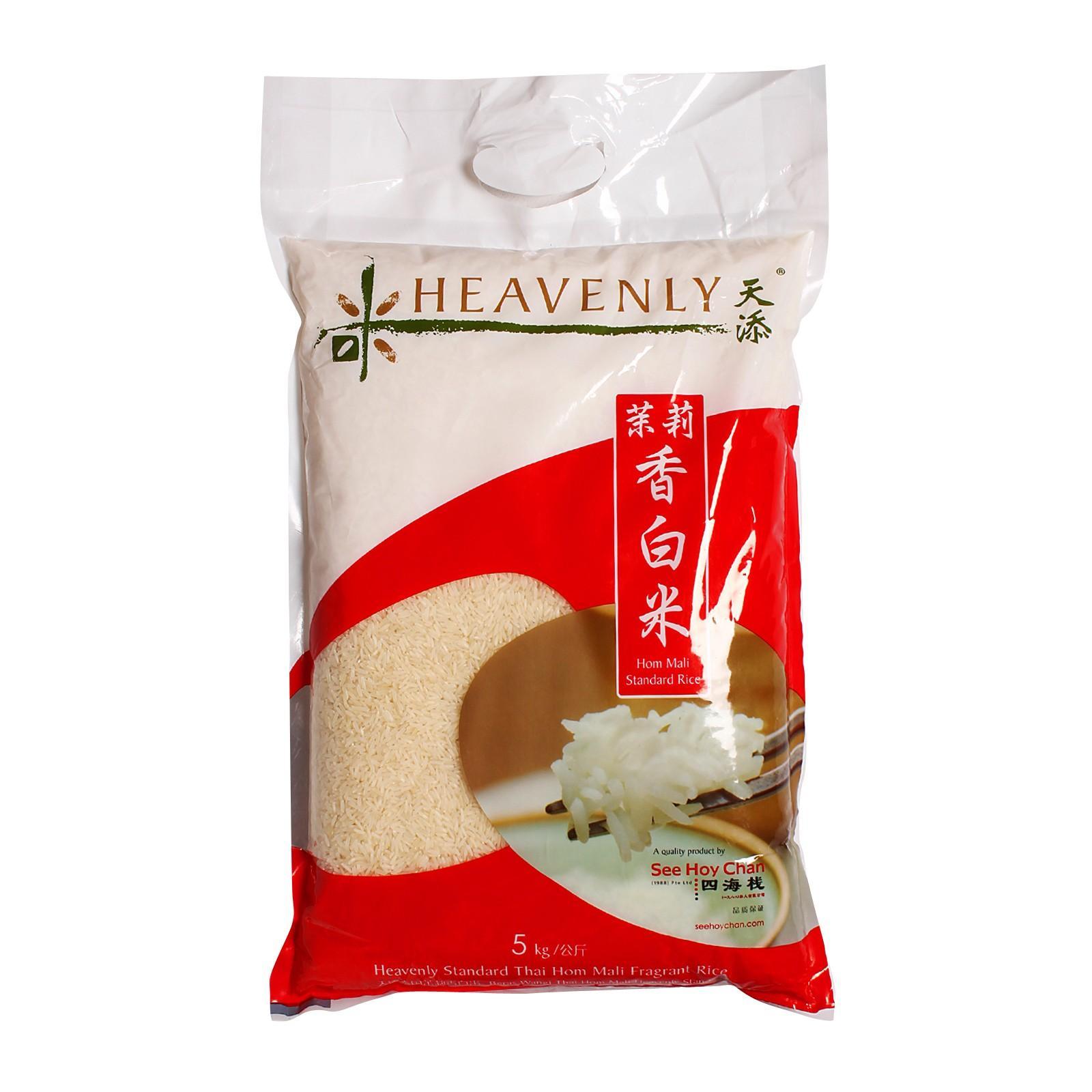 Heavenly Standard Thai Hom Mali Fragrant Rice