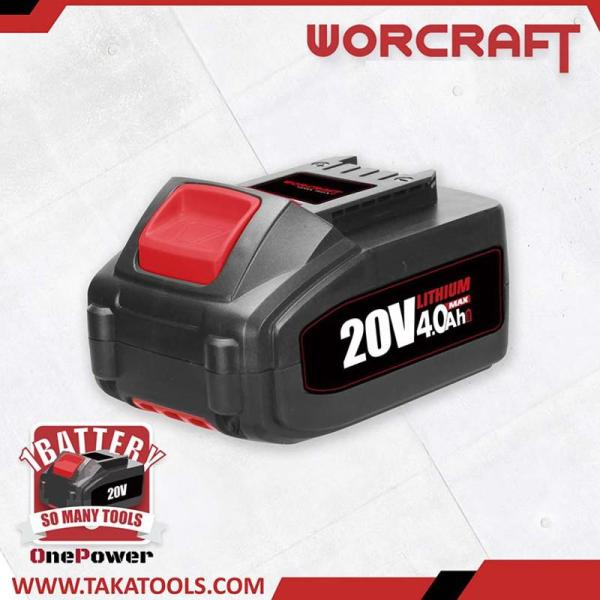 Worcraft OnePower Cordless Tool Battery 4.0Ah