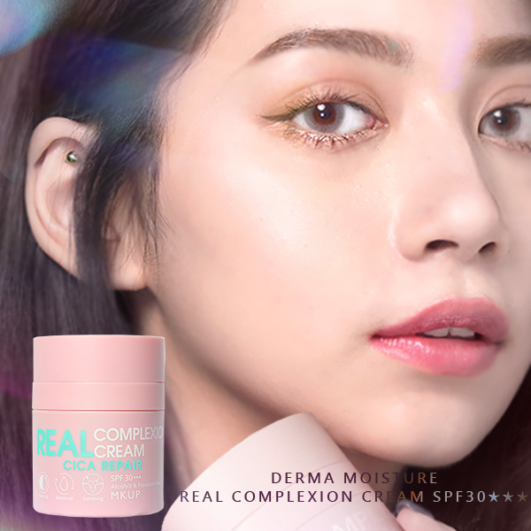 Buy Derma Super Coverage Real Complexion Cream SPF30 Singapore