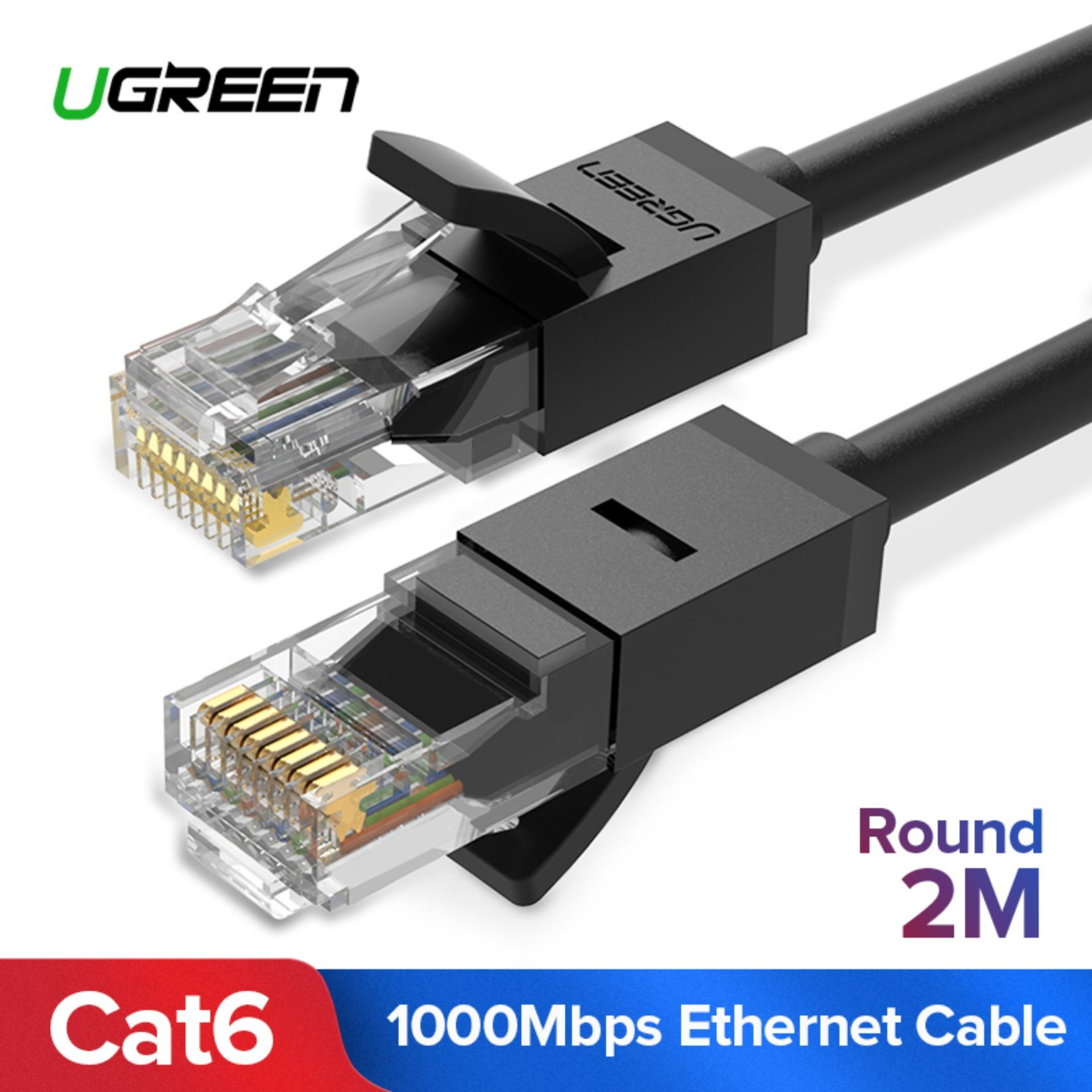 UGREEN 2Meter Cat6 Ethernet Patch Round Cable Gigabit RJ45 Network Wire Lan Cable Plug Connector for Mac, Computer, PC, Router, Modem, Printer, XBOX, PS4, PS3, PSP (Black)-Intl