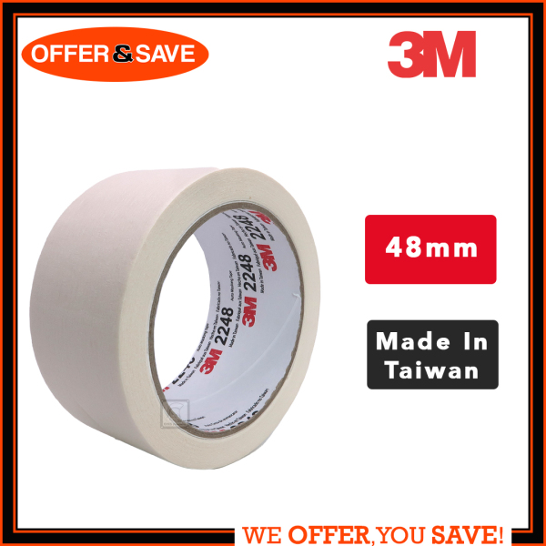 3M Masking Tape 48mm [1 Roll/ 6 Rolls Pack]