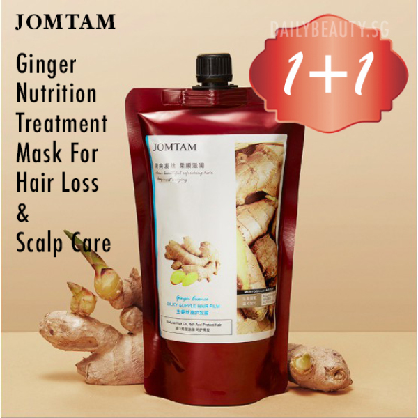 Buy 1+1 Jomtam Ginger Nutrition Treatment Mask For Scalp Care Frizzy Hair Shampoo 400ML Singapore