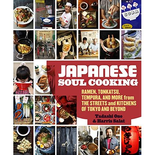 Tadashi Ono Japanese Soul Cooking: Ramen, Tonkatsu, Tempura, and More from the Streets and Kitchens of Tokyo and Beyond [A Cookbook] - Hardcover