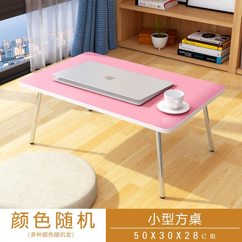 Laptop Table Bed Item Table Dormitory with Lazy Folding Small Table Dormitory Desk Do Table Students Doing Homework