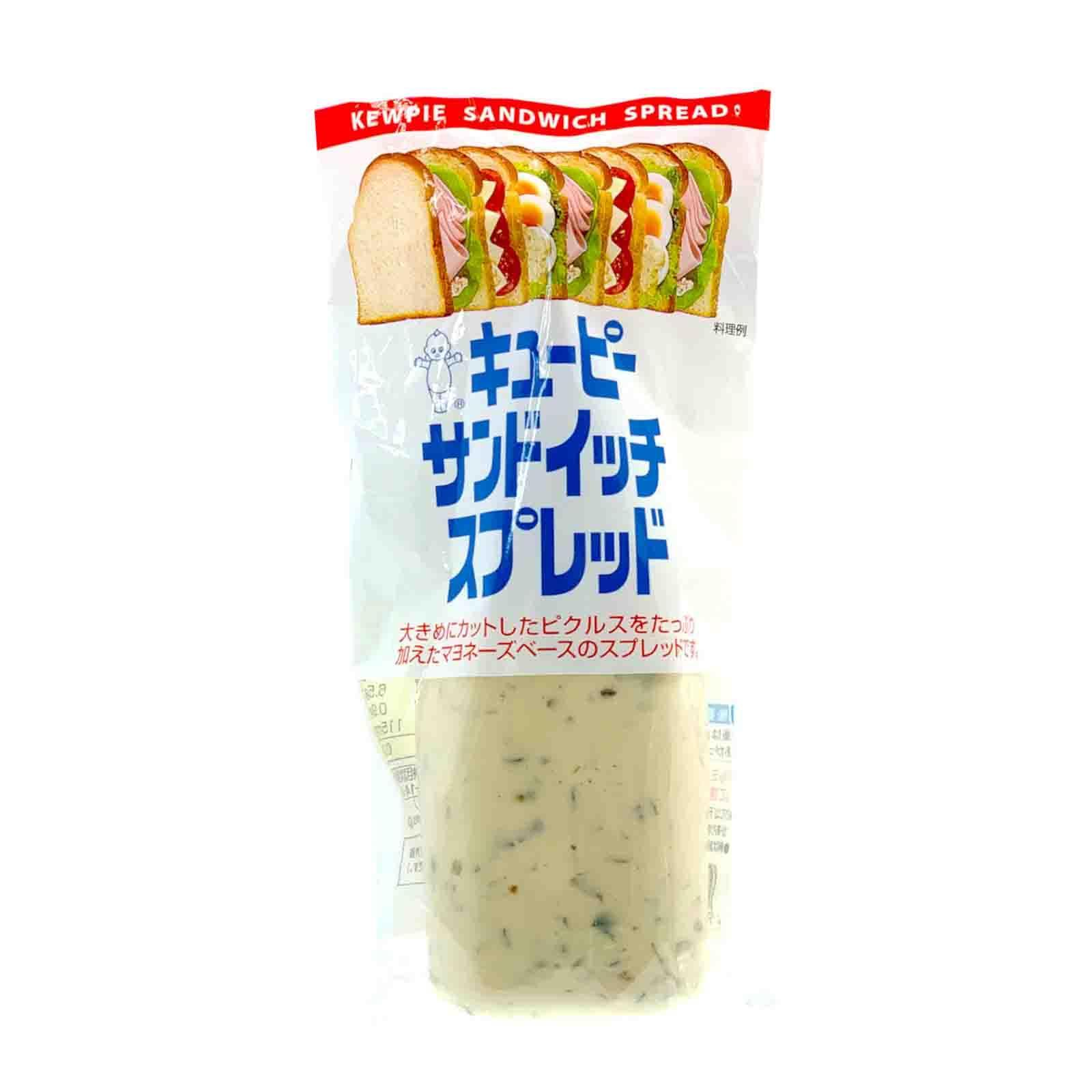 Kewpie Sandwich Mayo Spread