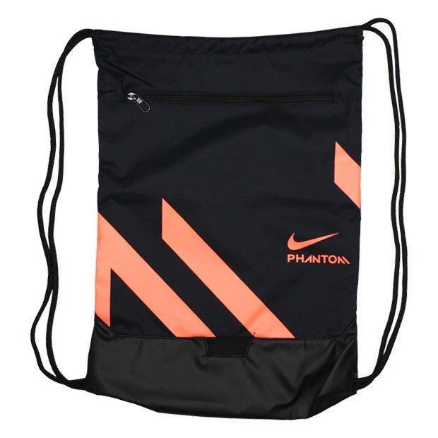 Nike Phantom Gym Sack.