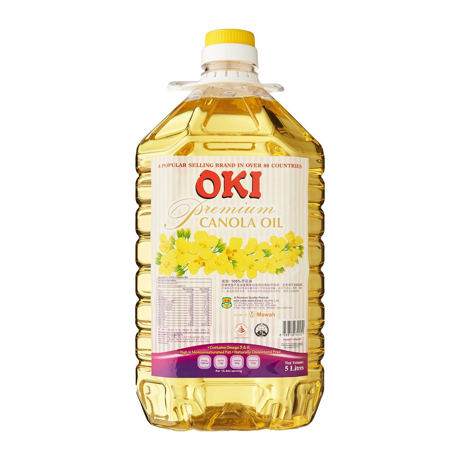 Oki Premium Canola Oil By Redmart.
