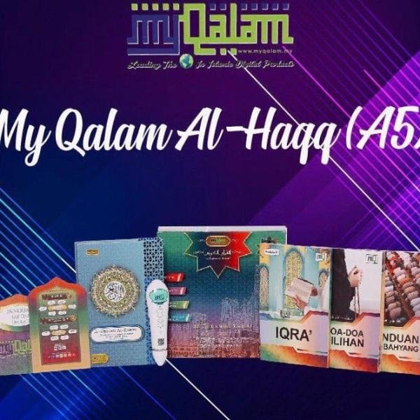 Al-Quran Al-Haqq Package (With Tajweed & Waqaf Ibtida') – Green