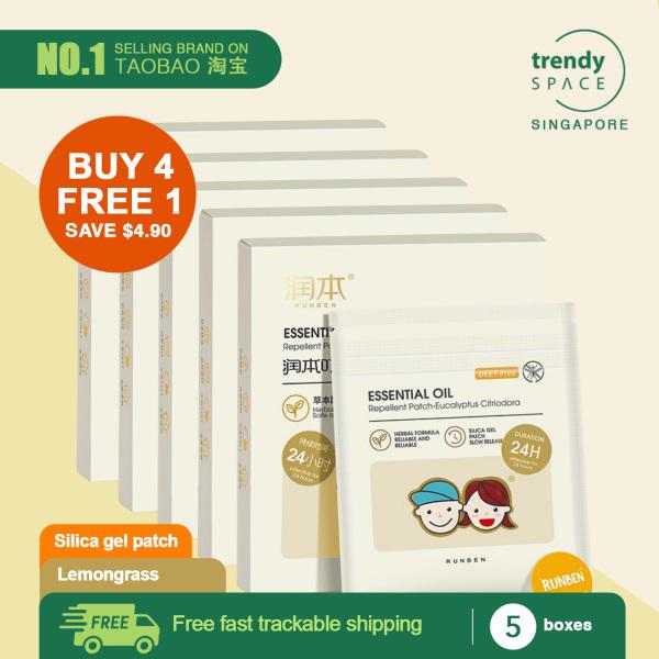 Buy Bundle Deal Buy 4 Get 1 Free | Lemongrass | Mosquito repellent patch | Mosquito repellent patch for baby kids | TrendySpace | Runben Singapore