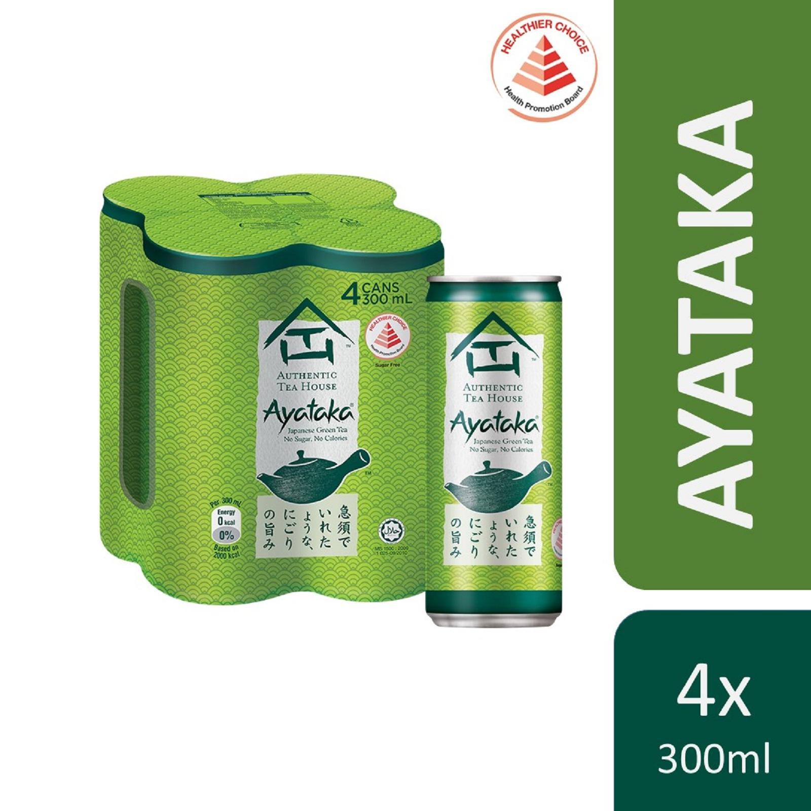 Authentic Tea House Ayataka No Sugar Japanese Green Tea (4 x 300ml)