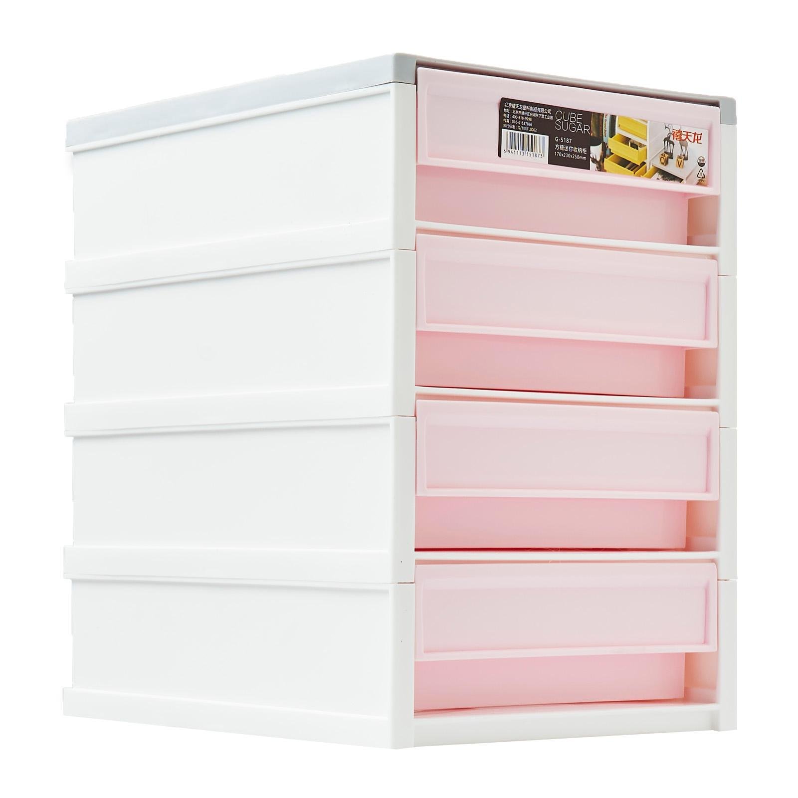 Citylife 4L Frost Mini 4 Tier Cabinet (Small)