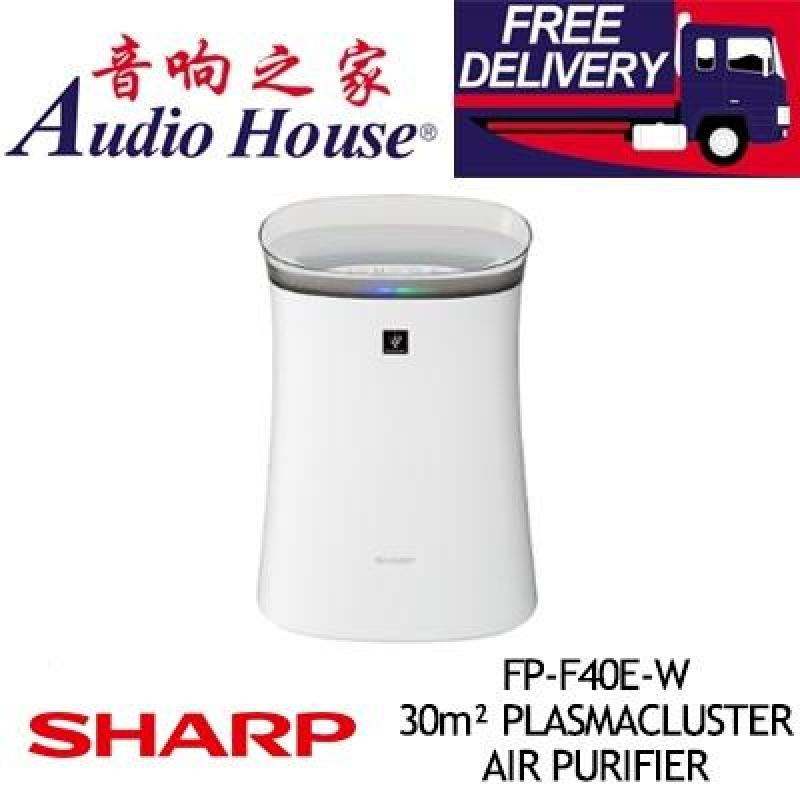 SHARP FP-F40E-W 30m² PLASMACLUSTER AIR PURIFIER Singapore