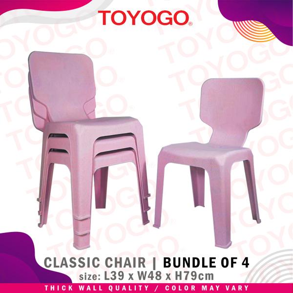 Toyogo Plastic Classic Chair (Bundle of 4) (476)