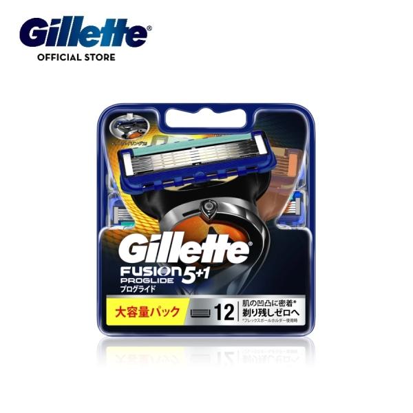 Buy Gillette Fusion ProGlide Flexball Blades 12 Cartridges Refills Singapore