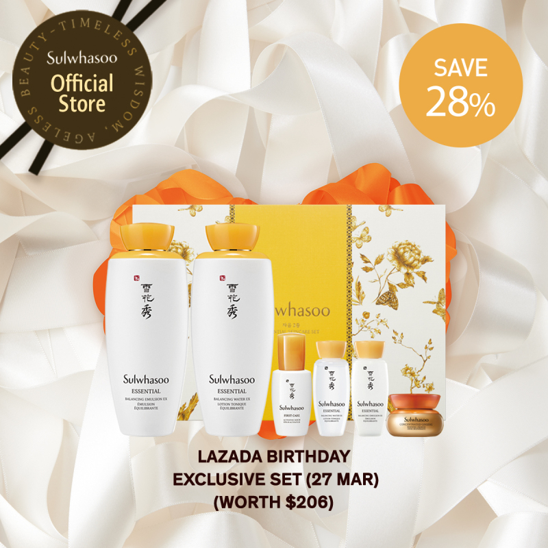 Buy Lazada Exclusive (27 March): Sulwhasoo Essential Balancing Skin Care Set Singapore