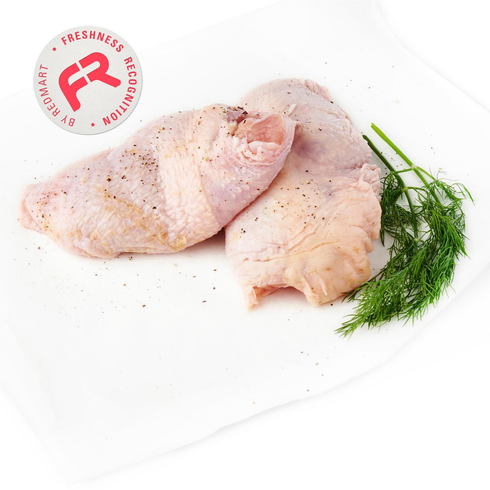 Kee Song Fresh Boneless Chicken Legs By Redmart