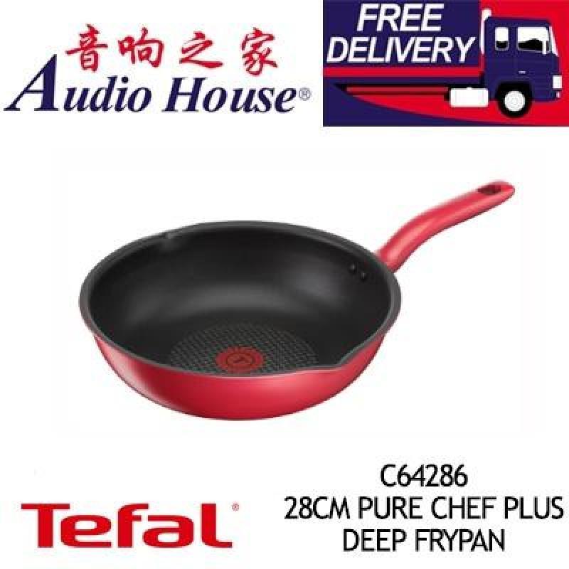 TEFAL C64286 28CM PURE CHEF PLUS DEEP FRYPAN Singapore