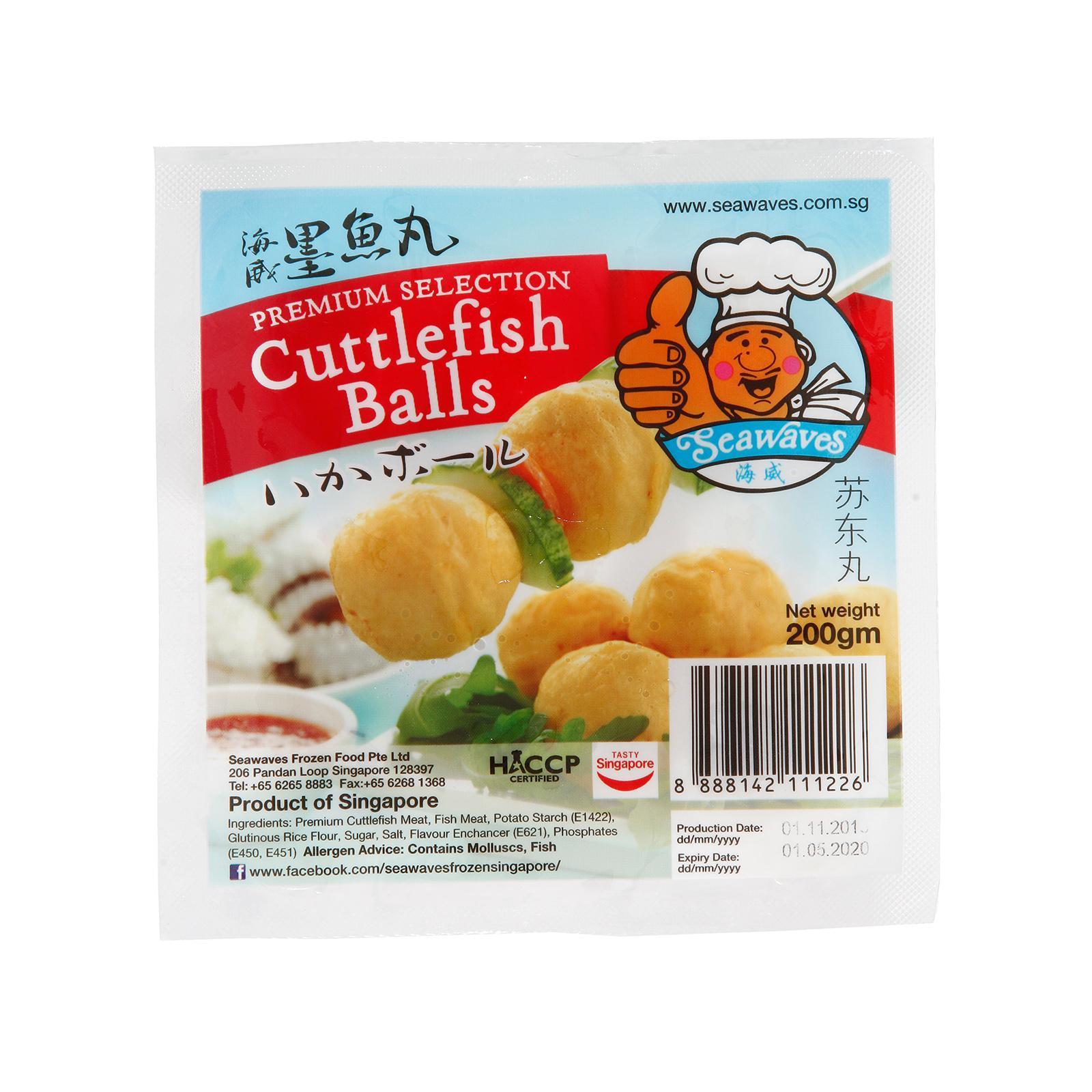 Seawaves Premium Cuttlefish Ball A 200G