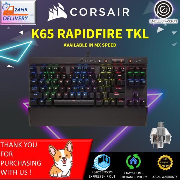 Corsair K65 RAPIDFIRE TKL - RGB Backlit Mechanical Gaming Keyboard - USB Passthrough & Media Controls - Fastest & Linear - Cherry MX Speed Singapore