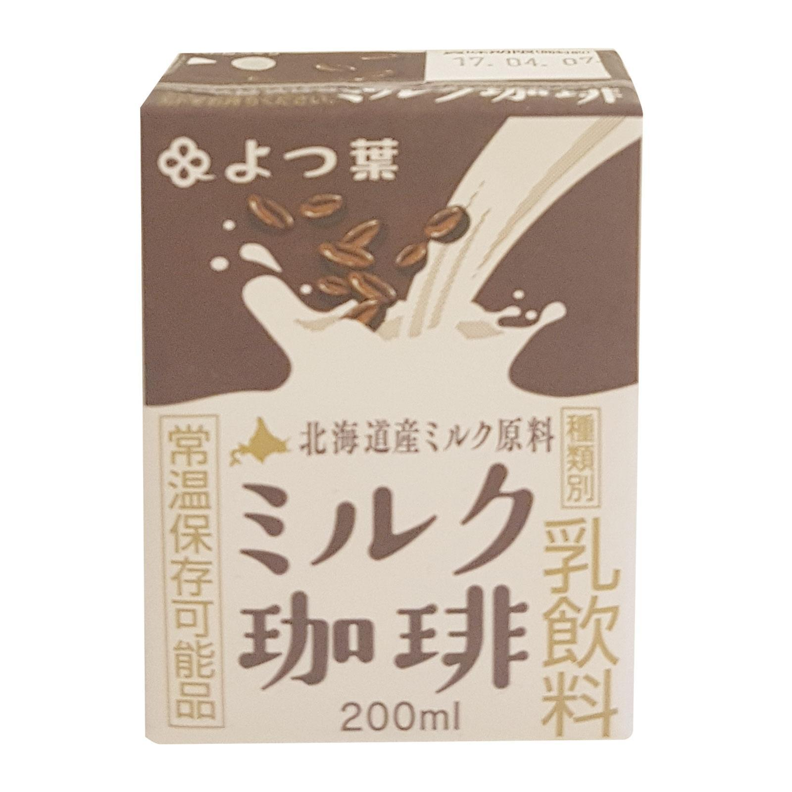 Yotsuba Milk Coffee By Redmart.