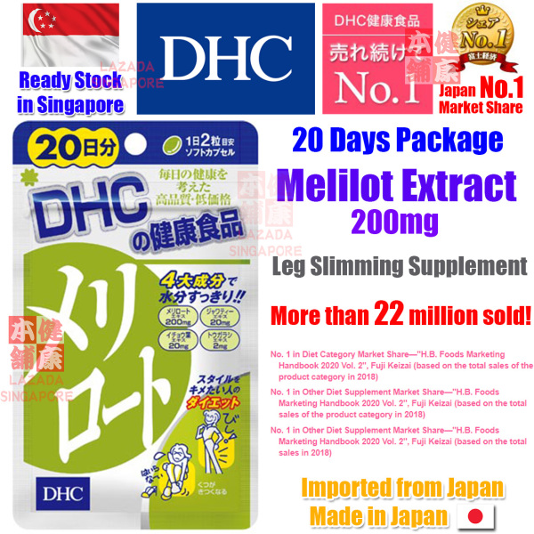 Buy 【Ready Stock in SG】 Japan DHC Melilot Extract Leg Slimming Supplement 20 Days Singapore