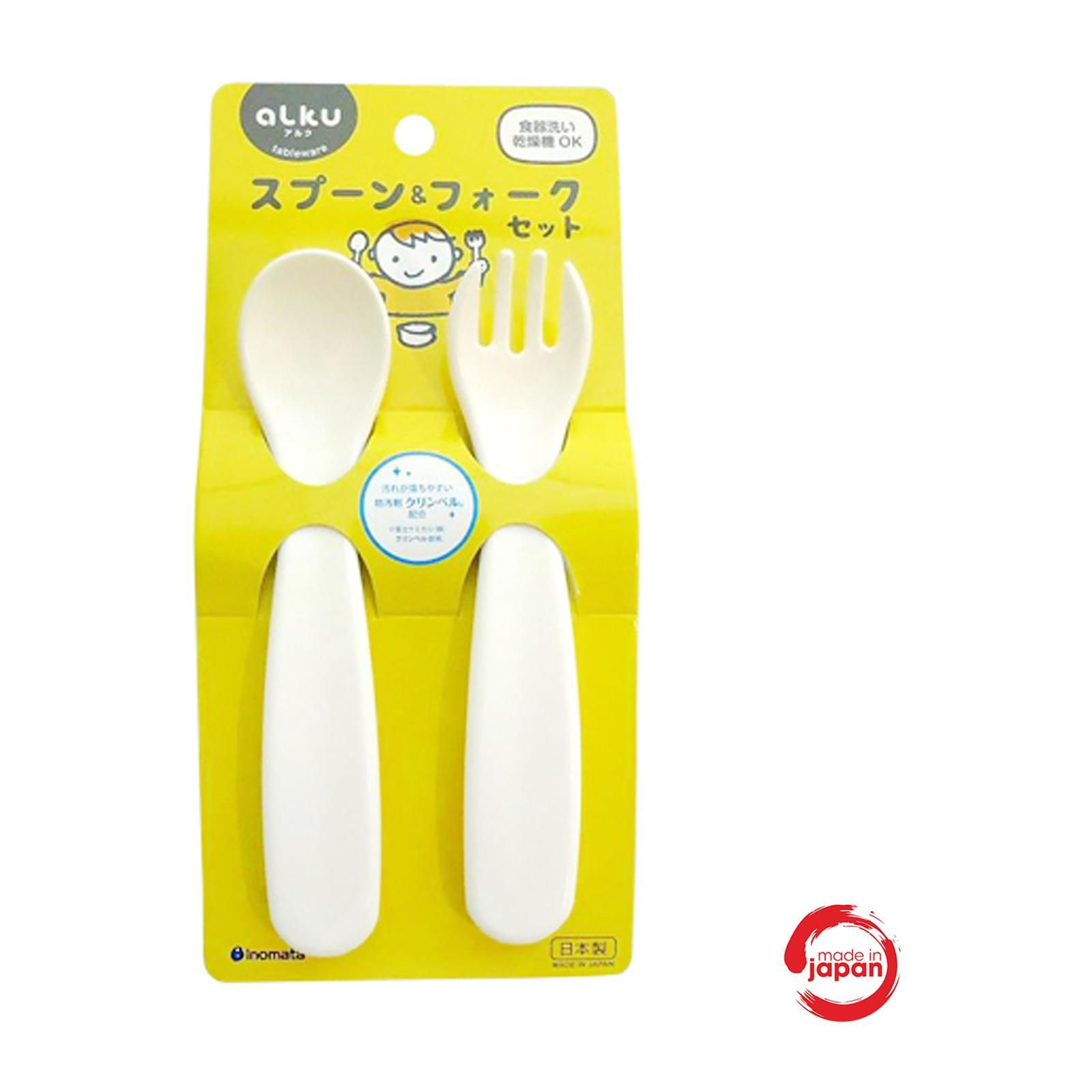 Nomi - Kitchen - Baby Spoon And Fork White - Kids