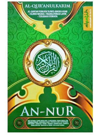 Al-Quran Per Kata An-Nur Size A4 (Green)