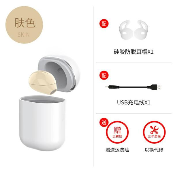 Hidden Bluetooth Headphones Single Ear Wireless Mini Extra Small Dont In-ear Sports Running Micro GirlS a Cute Korean Style Apple Android Universal Super-Long standby Life Can Answer Phone
