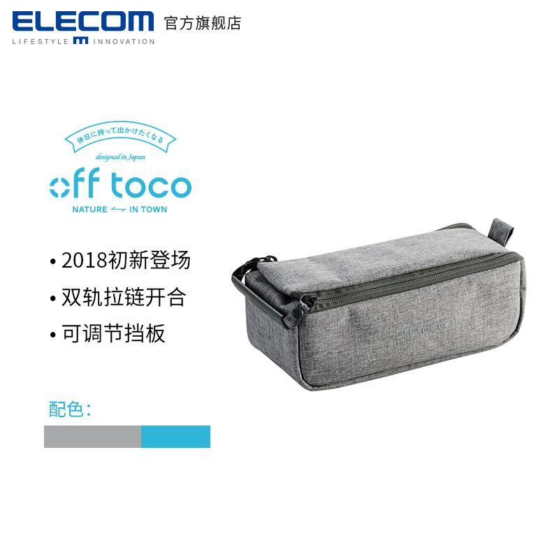 Elecom Business Backpack Male Students School Bag Female off Toco Computer Bag Travel Backpack OF01 Backpack