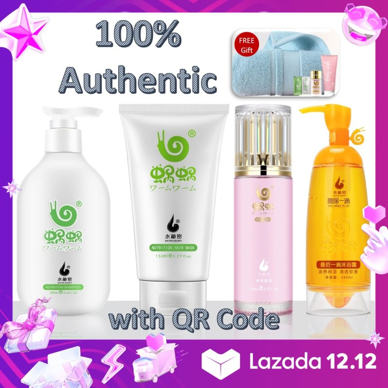 Buy [100% Authentic] WoWo 蜗蜗 Pure Ginger Shampoo, Hair Mask, The Last Drop Shower Gel and Water Secret Hair Essential Oil 12.12 2020 Bundle Singapore