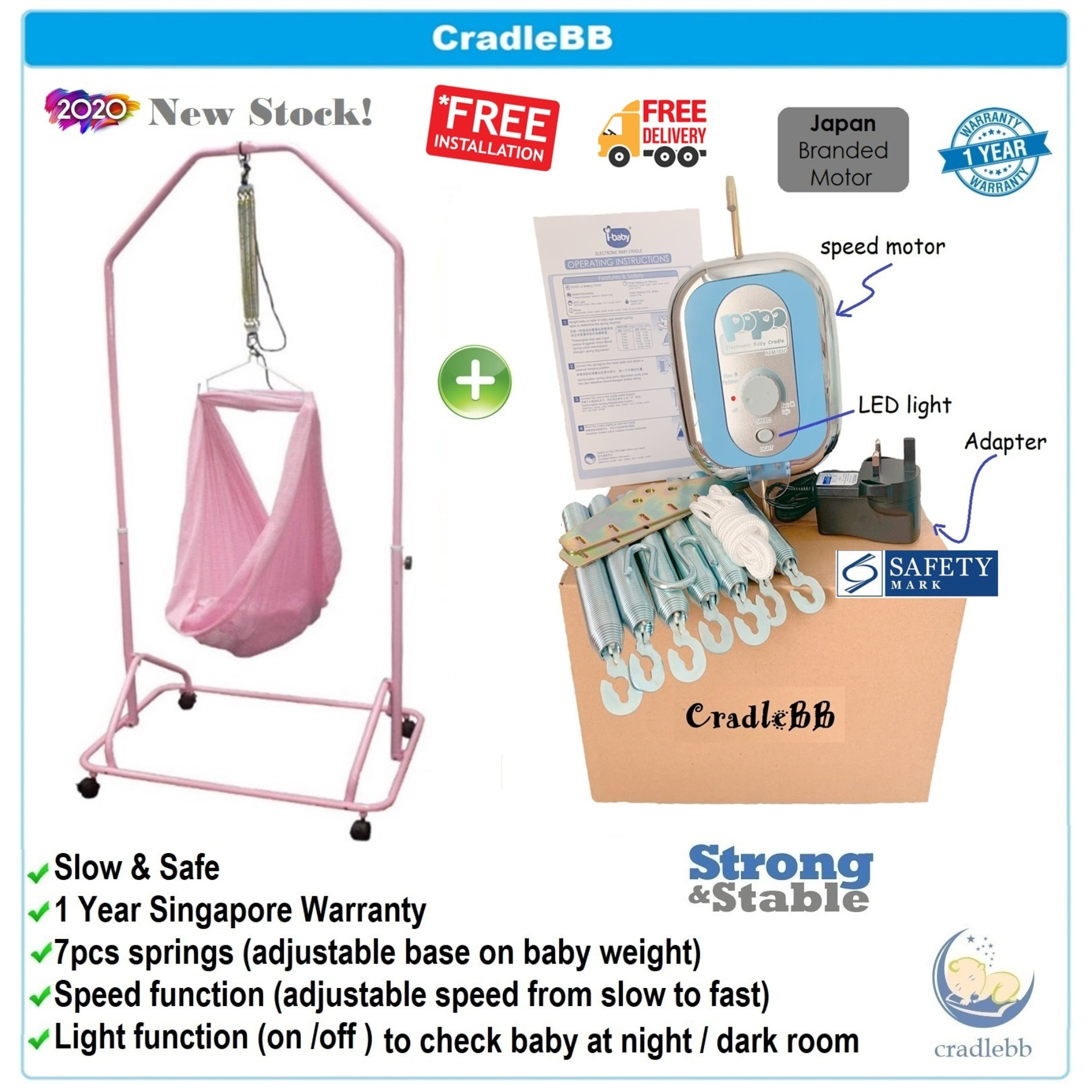 Baby Cradle / Spring Cot/ Yaolan (free 1 Net & Free Installation Service).