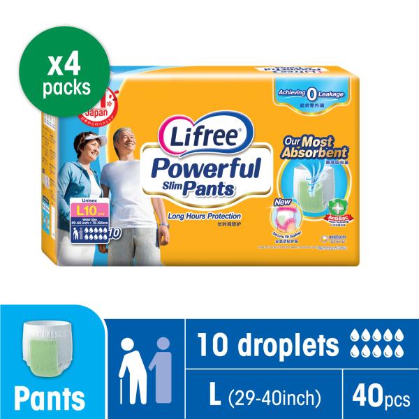 Buy Lifree Powerful Slim Pants, Anti-Bac, L, 10s (4 Packs) Singapore