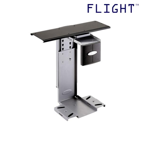 CPU Holder, Silver, Max Load 25kg, Home Office Ergonomics, Office Furniture - CP-100 - Flight