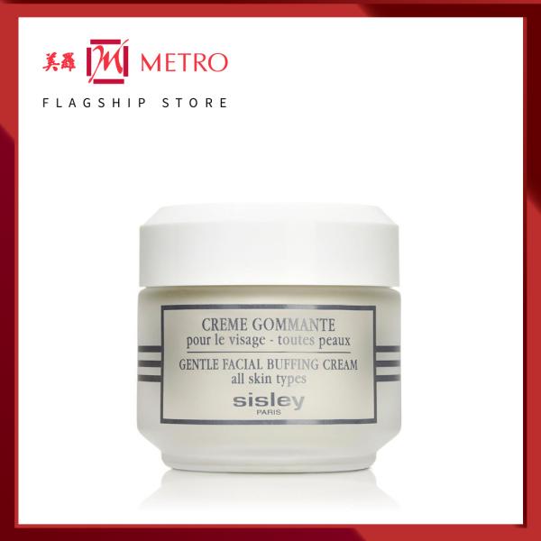 Buy Sisley Gentle Facial Buffing Cream 50ml Singapore