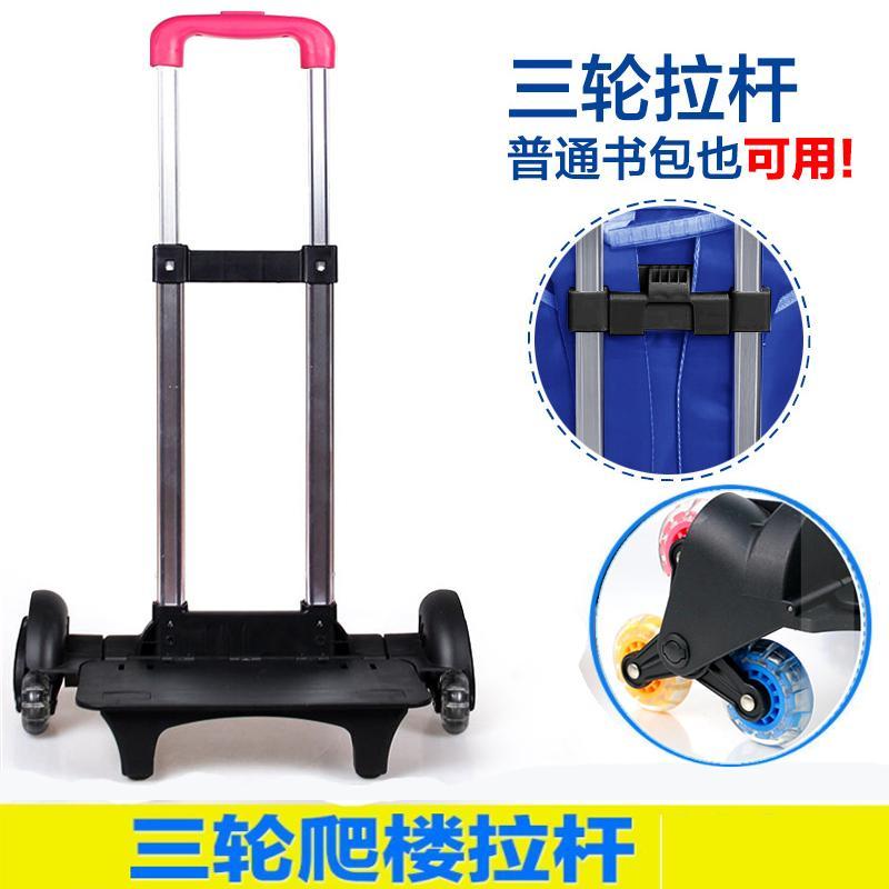 Bar Schoolbag Backpack Bar Rack Accessories Aluminium Alloy Universal Wheel Folding Travel Lugguge Package Bar Holder