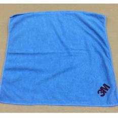Best Deal 3M Scotch Brite Microfiber High Performance Cloth Cleaning Cloth 36Cm X 36Cm 10Pcs Pack Blue