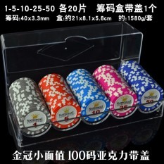 100 Chips Set To Cover The Chips Of Dezhou Poker Baccarat 21 Chips Mahjong Chips - Intl By Sammy Fashion Store.