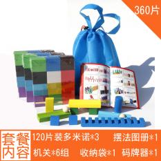 Low Cost 100 Children S Domino Pieces Blocks