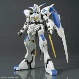 Bandai 1400 Hg 1 144 Gundam Bael Coupon